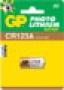 Batéria GP CR 123A -B1501