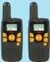 Rádiostanica Intek T60 do 5km