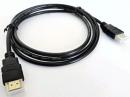HDMI / HDMI 1,4 -1,5m pozlátený -ECON