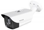 Kamera IPCAM - B60P200