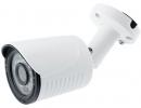 Kamera IPCAM Bullet 4MP int/externá, IR do 20m -B20M400