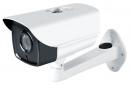 Kamera IPCAM Bullet 4MP int/externá, IR do 60m -B60P400