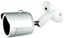 Kamera IPCAM - B30M400 POE