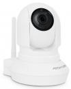 Kamera IPCAM - C600 -1MP